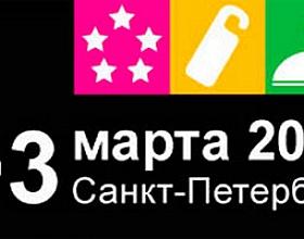 EXPOHORECA 2013 – XI международная выставка индустрии гостеприимства