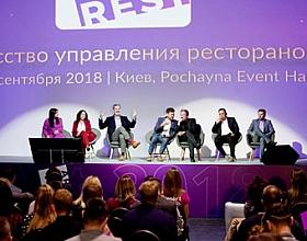 Как прошёл RestArt Forum 2018