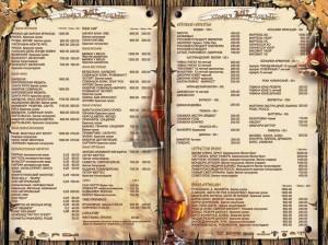 алкогольная карта бара образец
