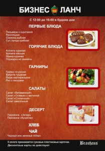 Первые блюда соус из курицы