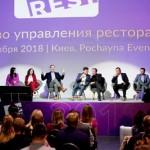 RestArt Forum 2018